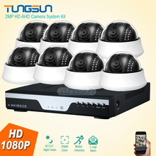 New 8 Channel Home HD 2MP Security Camera 1080P System AHD Video Surveillance Indoor Mini White 24pcs LED Dome 8CH DVR Record