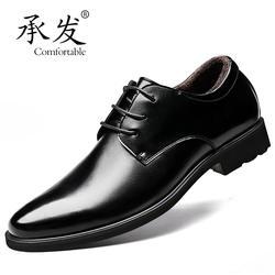 Мужские модельные туфли из натуральной кожи в деловом стиле, модные кожаные туфли-оксфорды с острым носком для мужчин, свадебные модельные