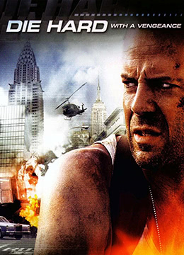 《虎胆龙威3》1995年美国动作,犯罪,惊悚电影在线观看