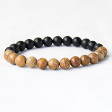 Wood Beads Bracelet