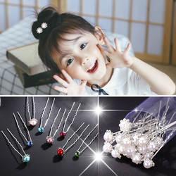 20 шт. милые девушки цветок кристалл жемчужина волосы Sitcks принцесса волосы стиль сделать держатели головных уборов Детские аксессуары для