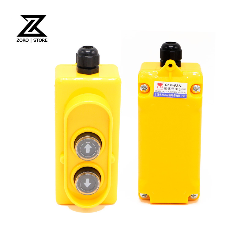 Yellow Color 2 Buttons 2 Motions Up and Down Waterproof ...