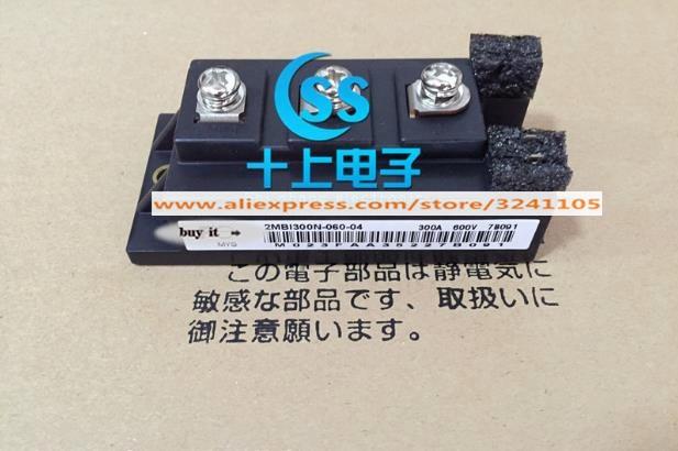 Free shipping NEW 2MBI300N-060-04 MODULE new 1pcs 1mbi200nh 060 module 1mbi200nh060