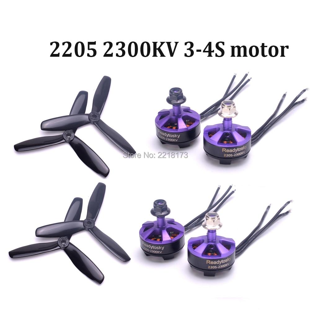 2205 2300KV Motor sin escobillas 3-4 s CW CCW motor sin escobillas para camaleón 220mm asistente X220S FPV Racing drone Quadcopter