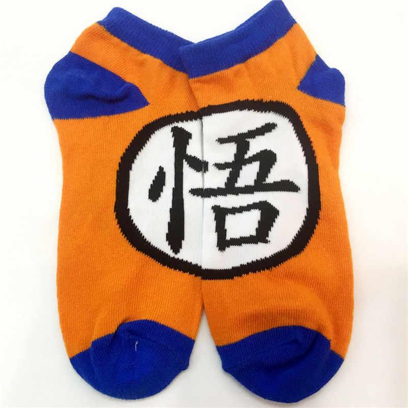 ドラゴンボール Z 孫悟空ショートソックスカラフルなストッキングタイトかわいい日本アニメファッション足首カジュアルドレス靴下コスプレギフト