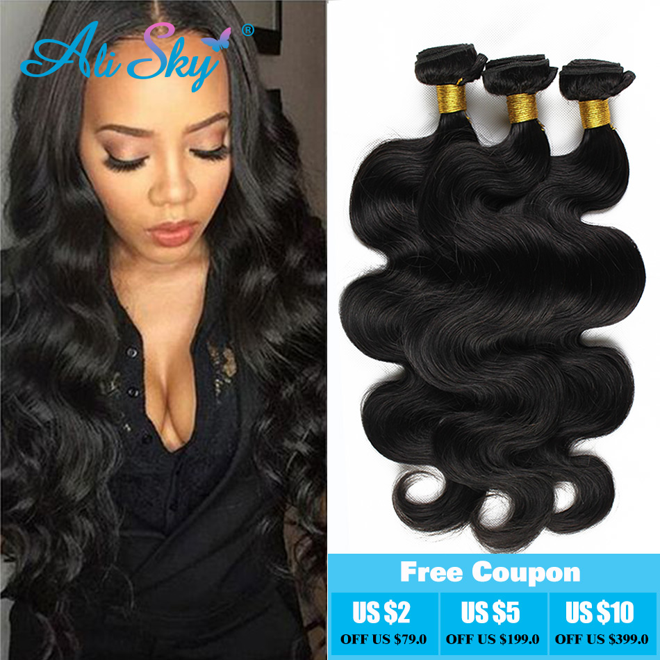Brazilian virgin hair body wave 4pcs lot 100g 8-30 inches 100% human hair Ali sky hair brazilian body wave more wavy Grade 7A