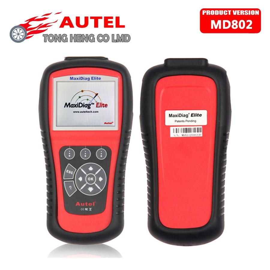 Autel MaxiDiag Elite MD704 MD703 MD702 MD701 Scan Tool Reader OBD2 OBDII Cable