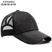 Блестящие хвостик Бейсбол Кепки для Для женщин летние сетчатые Кепки шляпа от солнца булочка Бейсбол Snapback шляпу 58-62 см Открытый женский Гольф Кепки s
