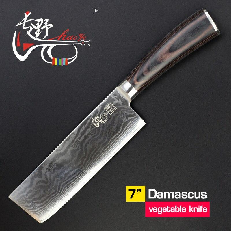 7inch nože Cleaver čínský damašský kuchyňský nůž Kvalitní krásný vg10 ocelový ostrý nůž zeleniny Chopper dřevěná rukojeť