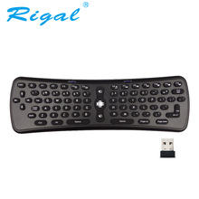 Rigal T6 Fly Air Mouse 2.4G Wireless Android WiFi Projector Remote Control 6 Axis for PC Android TV Box DLP Android Projector