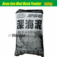 Deep Sea Mud Mask Powder Vitamine C Organic Soft Membrane Powder Natural Whitening 1000g Beauty Salon