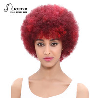Joedir Hair Brazilian Virgin Hair Afro kinky Curly Short Human Hair Wigs For Black Women Color 2 #SO99J/530/130 Free Shipping