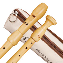 Wooden F Key Baroque Alto Recorder 8 Holes Clarinet English-style Flute Profissional Wood Musical Instruments