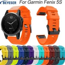 For Garmin Fenix 5S/5S Plus Watchband Strap for Garmin Fenix 5s Watch Quick Releasement Silicone Wrist Band Quick release straps все цены