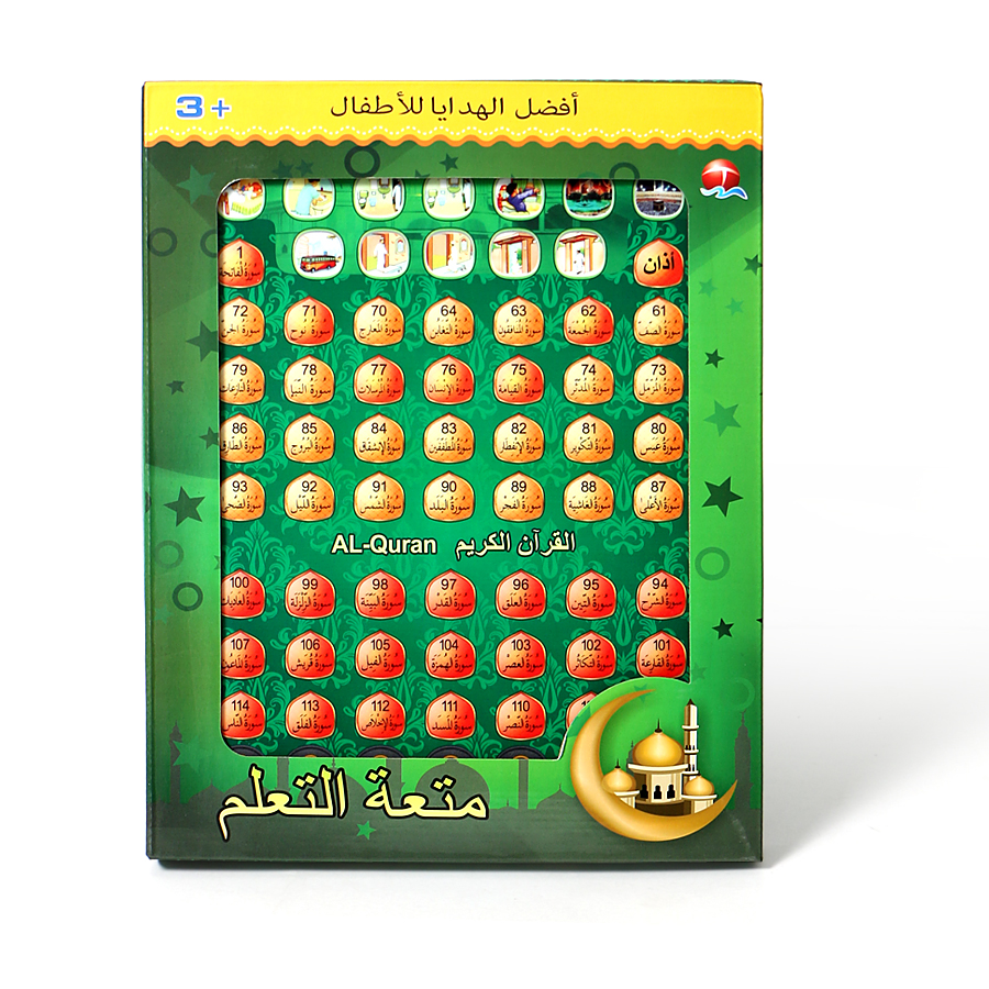 US $13 72 51% OFF|Arabic 53 chapters AL Quran Daily Duaas learning machine  Learning Holy Quran Machine Koran Toy Kids Learning Tool for Quran-in