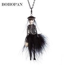 цена на Skull Doll Necklace Black Red Fur Feather Cloth Figure Pendants Necklaces Halloween Gift Statement Jewelry Accessories Bijoux