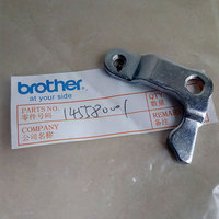 Brother Sewing Machine Parts SL 737A Knee Control Lift Left Lever 145580001 ZE 855A Universal