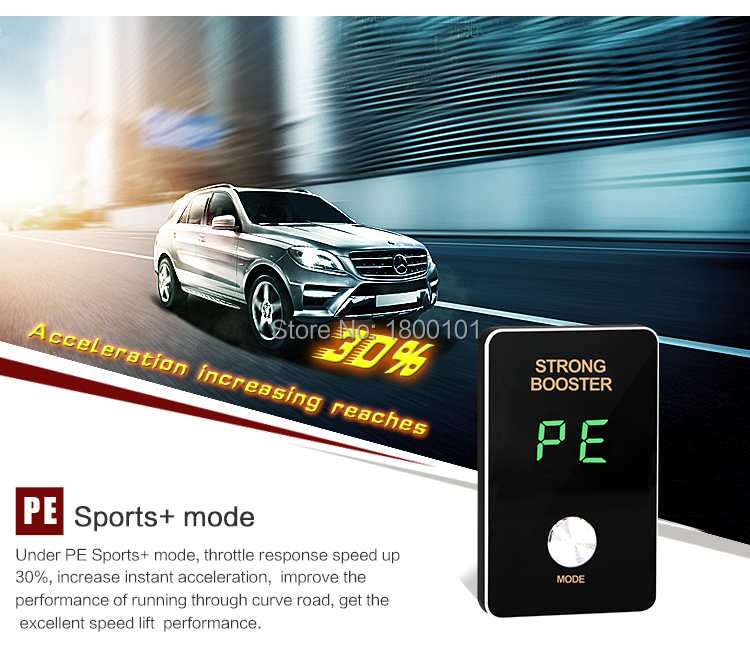 Mini 8 mode 2017 Pedal Potent Booster car upgrade accessories for KIA New Carens 5V power supply auto drive throttle controller