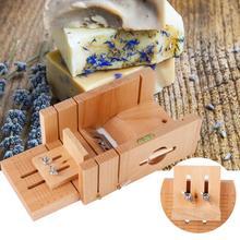 Многофункциональная силиконовая форма инструмент для изготовления мыла регулируемый деревянный нож для хлеба коробка DIY инструмент для резки мыла