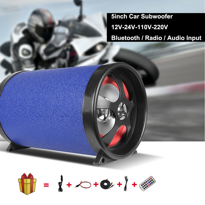 5 pouces 12V24V 110V 220V voiture Active Bluetooth Subwoofer Portable haut-parleur Audio stéréo moto Auto camion accueil haut-parleurs Sub basse
