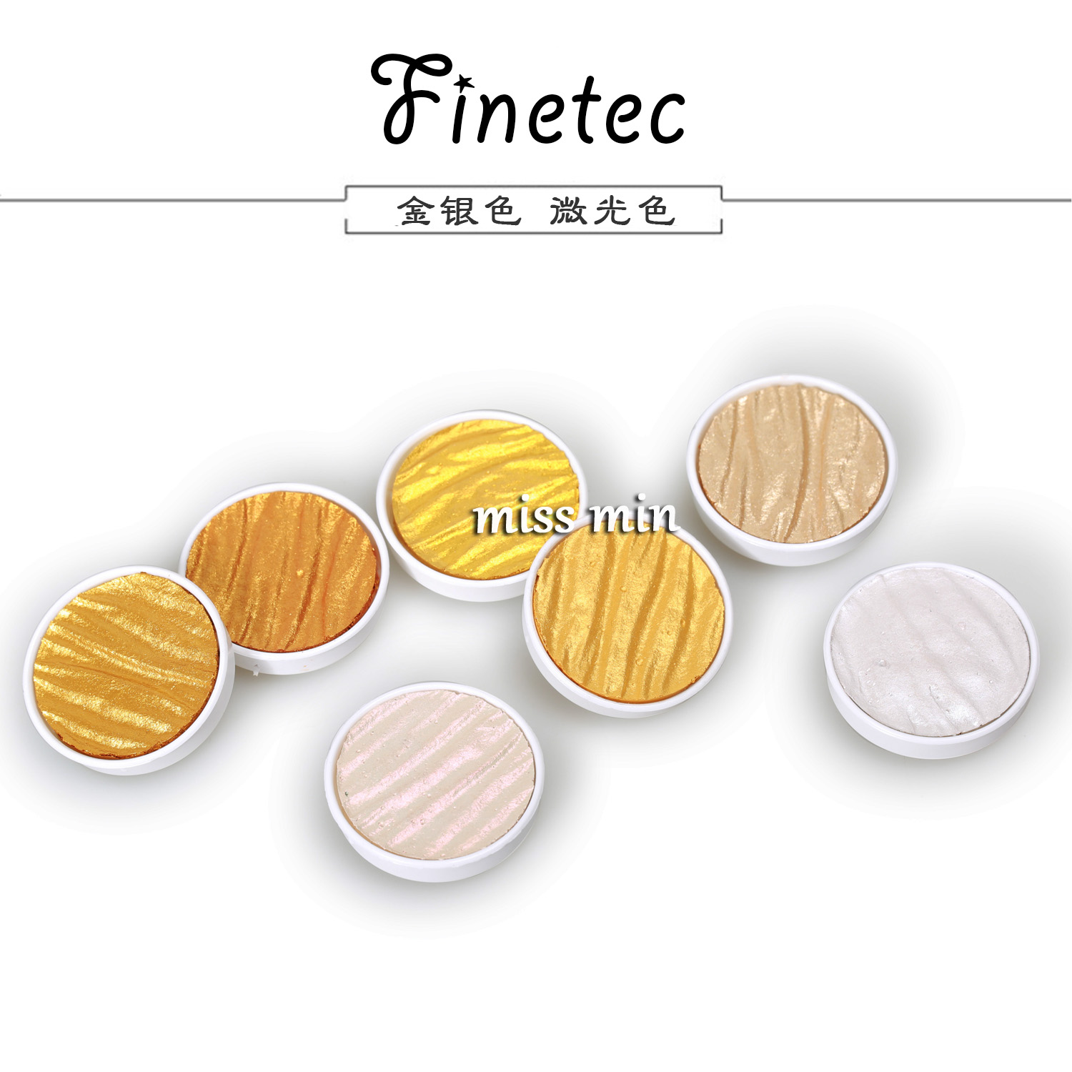 Finetec Pearlescent Aquarel Hand-made Solid Watercolor Pigment Waterverf Germany Acuarela Gold Paint Sulu Boya Gouache Verf