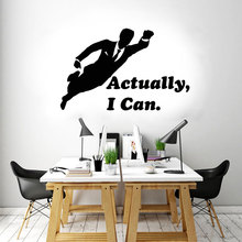 Office Decal Quotes Actually I Can Man Flying Wall Vinyl Sticker Idea Decoration For Bedroom Self-adhesive Deco LZ15