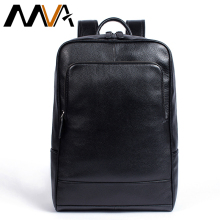 Male Backpacks Student Genuine Leather Youth Backpack Men Material Escolar Mochila Quality