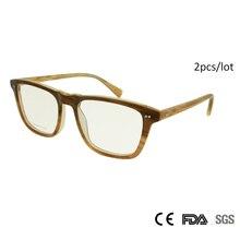 Sorbern Wholesale(2pcs/lot) New Man Optical Glasses Frame Square Eyeglasses Frames For Men Spectacle Clear Lens Oculos