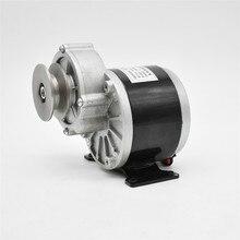 Inflatable battery car belt pulley brush DC motor MY1016Z 250W 12/24/36V