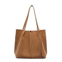 Купить с кэшбэком Meloke 2018 high quality women suede handbags set large size shopping bags for women casual travel bags drop shipping M236