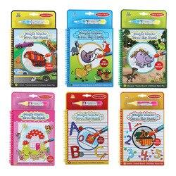 Dibujo de agua mágica libro para colorear Doodle con pluma tablero de pintura Juguetes para niños dibujo educativo juguete 6 colores
