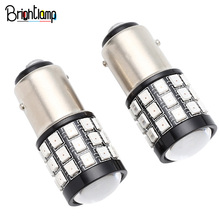 2Pcs 1157,BAY15D,P21/5W  LED Brake Light Turn Signal Daytime Running Light Super Bright Long Time Hot Sale Car Bulbs 1pc 1157 bay15d 1500 lumens extremely bright 144 chipsets p21 5w 1016 led bulbs with projector for brake light 6000k xenon white