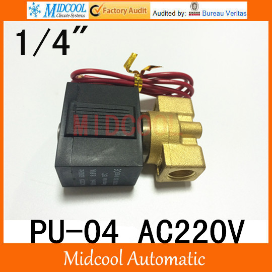 ФОТО Free shipping solenoid vale popular type AC220V PU-04 normally colsed type 2way 2position