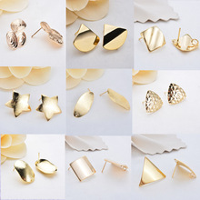 30pcs gold triangle square star Earrings Drop bling Ear Studs Connector Posts Pins Base Settings Jewelry Making handmade DIY
