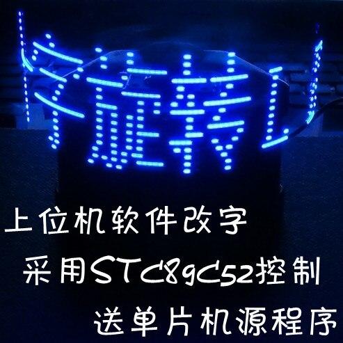 Croix rotation LED électronique formation pièces LED kit d'affichage bricolage POV Suite créative de production électronique
