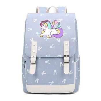Unicorn Colorful School Bags Cute Backpacks