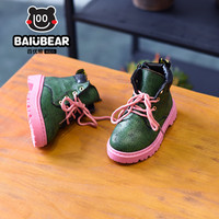 BAIYOUXIONG Candy Color Children S High TOP Leather Shoe British Baby Boy Martin Boot For Girl