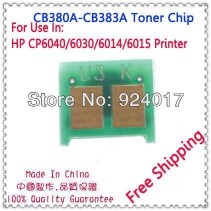 200 x Toner Reset Chip for HP CP6015 CM6030 CM6040 CB380A CB381A CB382A CB383A
