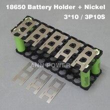 Soporte de batería 3*10 (3P10S) 18650 + tira de níquel 3P2S utilizada para batería de iones de litio de 36V soporte 3*10 y cinturón de níquel 3*2