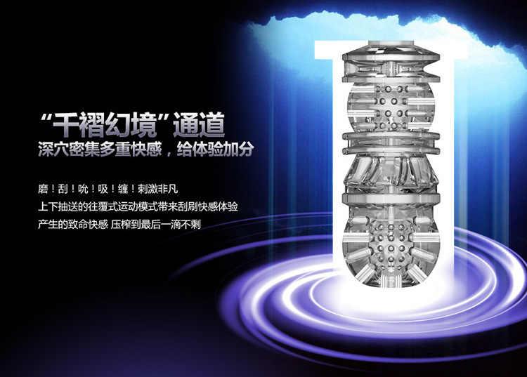 Masturbateur mâle pièces intérieures pour LETEN X9 Piston télescopique 3 mâle Masturbation électrique tasse accessoire de remplacement intérieur