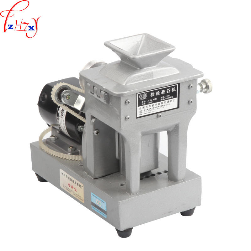 220V 100W 1PC Vertical electric rice hulling machine JLGJ-45 rice hulled husk machine belt out the brown rice machine husk