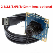 YUY2 and MJPEG VGA camera usb webcam CMOS OV7725 640*480 mini usb camera module with 2.8/3.6/6/8/12mm lens and 1m usb wire
