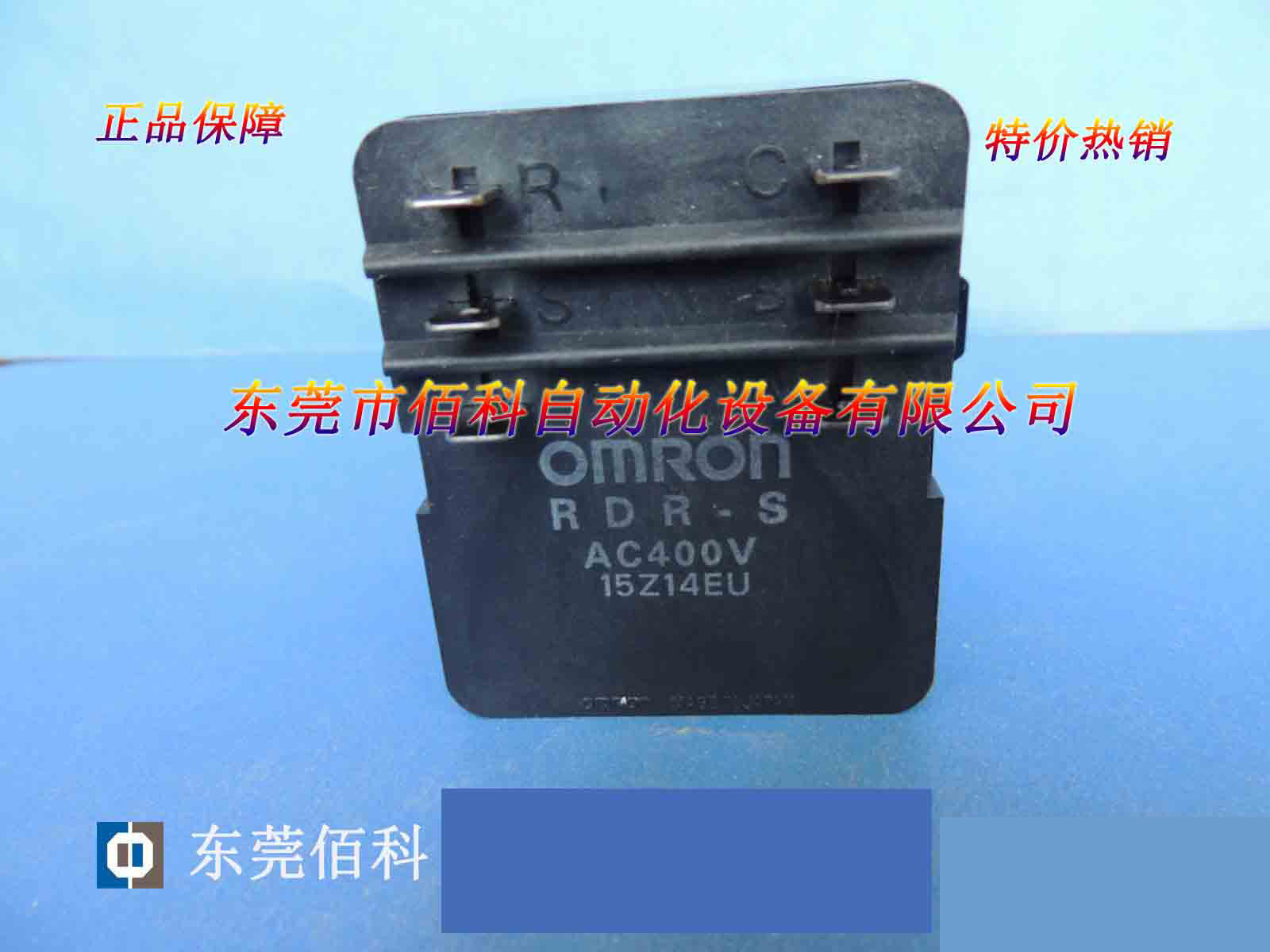Special price new original OMRON component RDR-S AC400VSpecial price new original OMRON component RDR-S AC400V