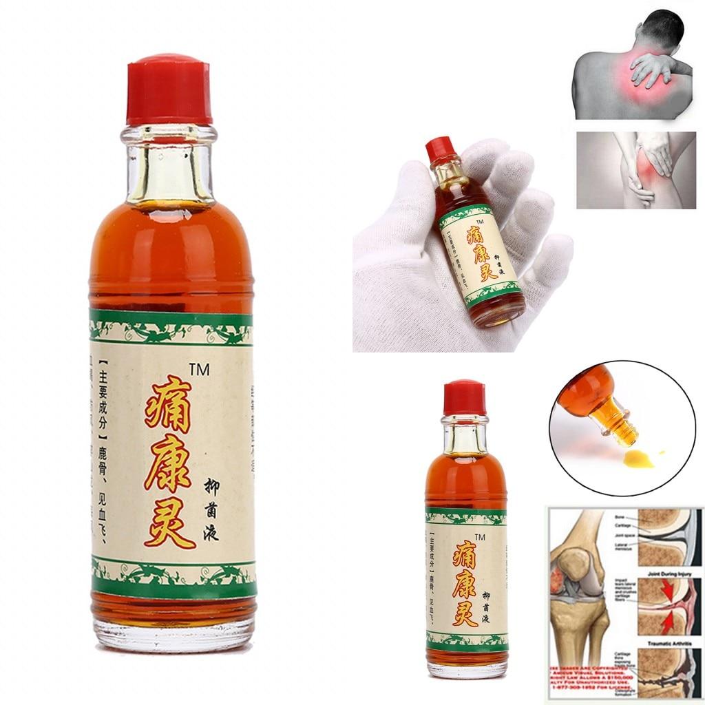 JETTING 20ml Chinese Herbal Medicine Joint Pain Ointment Privet Liquid Smoke Arthritis, Rheumatism, Myalgia Treatment