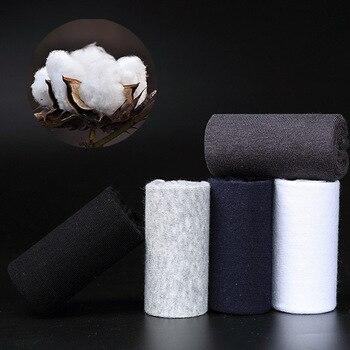 12 Pairs/Lot Plus Size Men's Cotton Socks Business Men Deodorant Crew Socks Breathable Male Solid Color US size(7-11.5) EU 39-48