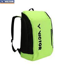 Victor Racquet спортивная сумка бадминтон сумка водостойкая многослойная размещение теннисные рюкзак для ракеток обувь плохо для 3 ракетки