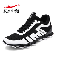 Beita Spring Men S 2017 Running Shoes Outdoor Antiskid Jogging Tourism Walking Athletic Shoes Unique Trend