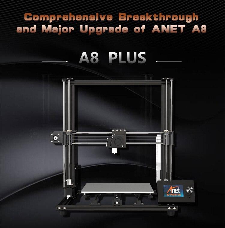 diy tamanho de impressão 220*220*250mm alta precisão