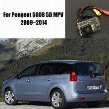 Автомобильная камера заднего вида для peugeot 5008 5D MPV 2009~ /задняя парковочная камера/автомобильный DVD DVR камера/номерной знак свет OEM