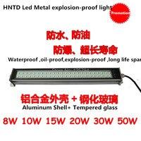 HNTD TD 34 8W 320mm long 110V 240V LED metal machine tool explosion proof lighting energy saving Waterproof Drilling work lamp